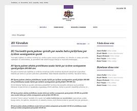 Страница внутренней сети Министерства образования и науки